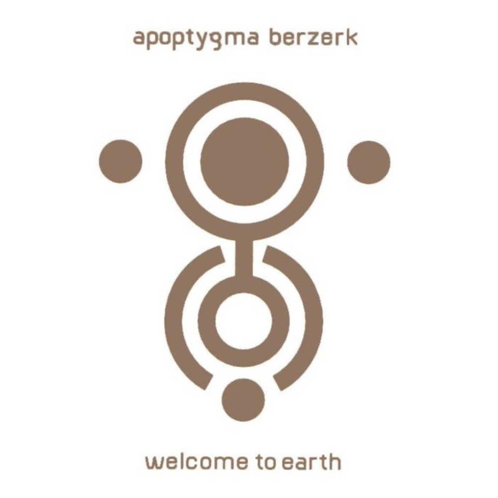 Apoptygma Berzerk - Welcome To Earth (Cover)