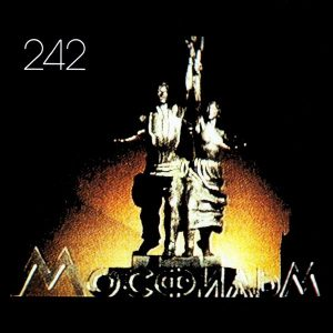 Front 242 - Backcatalogue (Cover)