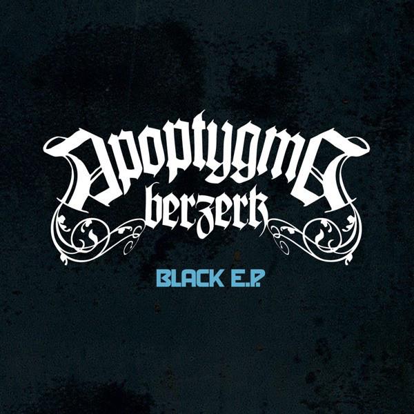 Apoptygma Berzerk - Black EP (Cover)