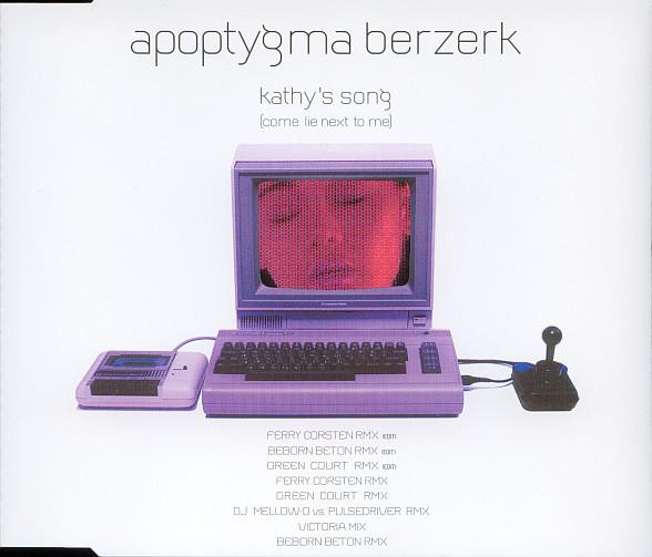 Apoptygma Berzerk - Kathy's Song (Cover)