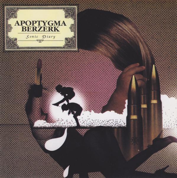 Apoptygma Berzerk - Sonic Diary (Cover)