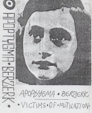Apoptygma Berzerk - Victims Of Mutilation (Cover)