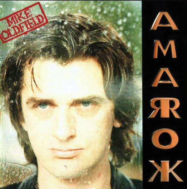Mike Oldfield - Amarok (Cover)